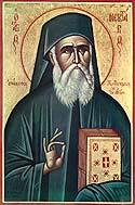 Saint Nectarius Kephalas, Metropolitan of Pentapolis