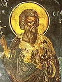 Martyrs Onesiphorus and Porphyrius of Ephesus