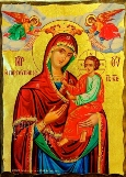 "Icon of the Mother of God ""SHE WHO IS QUICK TO HEAR"""