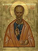 Apostle Herodion of the Seventy
