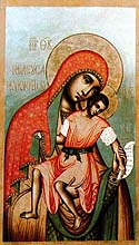"""All-Merciful Kykko"" Icon of the Mother of God"