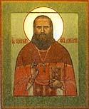 New Hieromartyr Demetrius (Benevolenskii) of Tver