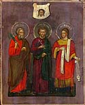 Holy Martyrs and Confessors Gurias, Samonas, and Abibus, of Edessa