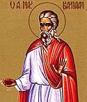 Martyr Barlaam of Caesarea, in Cappadocia