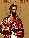 Prophet Obadiah (Abdia)