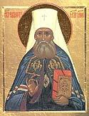 Repose of St Philaret (Drozdov) the Metropolitan of Moscow