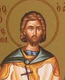 Saint Theoctistus the Confessor