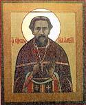 New Hieromartyr Alexis (Benemanskii) of Tver