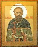 New Hieromartyr Elias (Gromoglasov) of Tver
