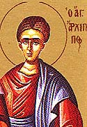 Apostle Archippus the Martyr of the Seventy