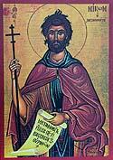 "Venerable Nikon ""Metanoeite,"" the Preacher of Repentance"
