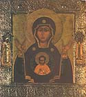 "Gallich Icon of the Mother of God ""of the Sign"""