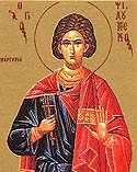 Martyr Philoumenus of Ancyra