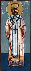 Hierarch Peter, First Catholicos of Georgia