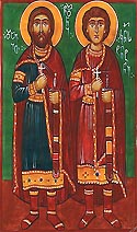 Martyrs David and Constantine, Princes of Georgia