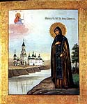 Transfer of the relics of the Right-Believing Anna of Kashin
