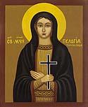 Martyr Pelagia of Tarsus