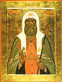 Glorification of St Tikhon, the Apostle to America