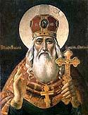 Hieromartyr Macarius the Archimandrite of Kanev