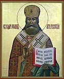New Martyr John, Archbishop of Riga and Latvia