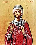 New Martyr Chryse (Zlata) of Meglena, Bulgaria