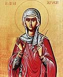 New Martyr Chryse (Zlata) of Meglena, Bulgaria