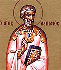 Martyr Lucian the Presbyter of Antioch
