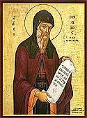 Venerable Gerasimus the New Ascetic of Cephalonia