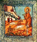 Righteous Child Artemius of Verkola