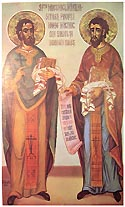 St. Moses (Macinic), Martyr and Confessor