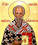 Translation of the relics of St Hilarion the Bishop of Meglin in Bulgaria