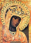 Icon of the Mother of God of Andronikov