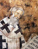 Repose of Saint Arsenius, Archbishop of Serbia