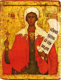 Greatmartyr Paraskeva of Iconium