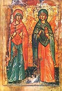 Martyr Anastasia the Roman