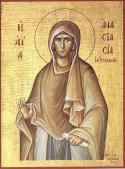Monastic Martyr Anastasia of Rome