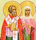 Hieromartyrs Zenobius and his sister Zenobia, of Aegæ in Cilicia
