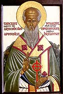 Apostle Aristobulus of the Seventy