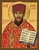 Priestmartyr John Kochurov