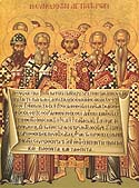 Commemoration of the Holy 165 Fathers of the Fifth Ecumenical Council