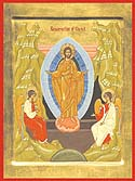 HOLY PASCHA: The Resurrection of Our Lord