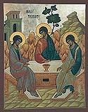 Postfeast of Pentecost — Day of the Holy Spirit