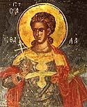 Martyr Aithalas of Persia