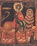 Martyr Mamas of Caesarea in Cappadocia