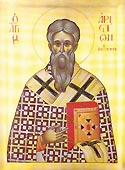 Martyr Aristion the Bishop of Alexandria