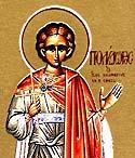 Martyr Polydorus of Cyprus