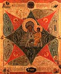 "Icon of the Mother of God ""The Unburnt Bush"""
