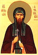 Martyr Athanasius the Abbot of Bretsk