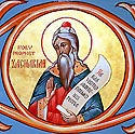 Prophet Zachariah the father of St John the Baptist