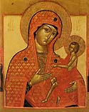 """Arapet"" Icon of the Mother of God"
